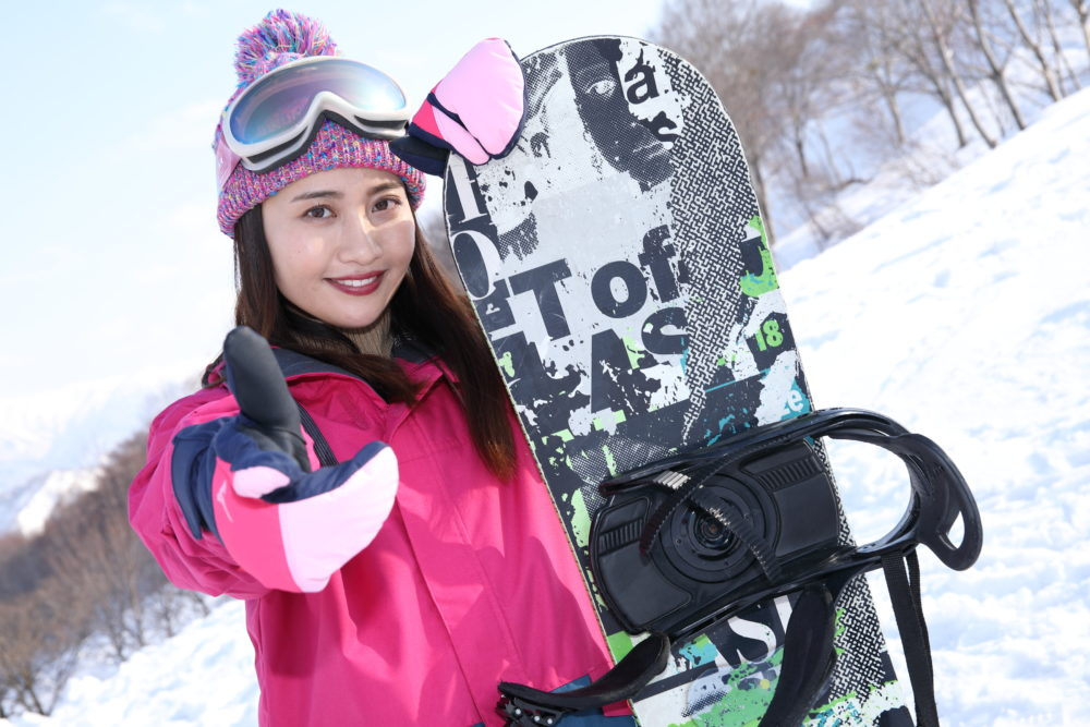 スキー 保険
