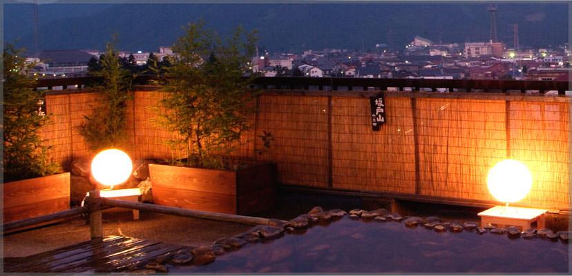 ほてる木の芽坂:新潟県