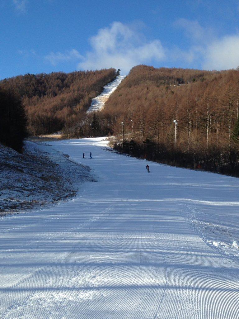 町田発 スキーツアー