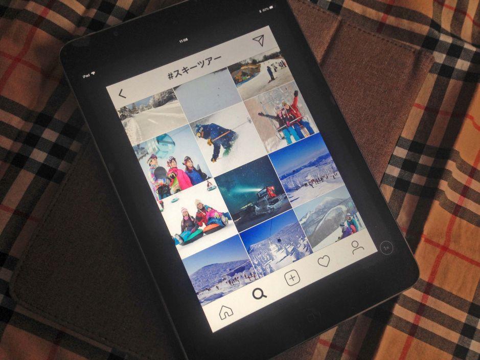 スキー場 公式サイト