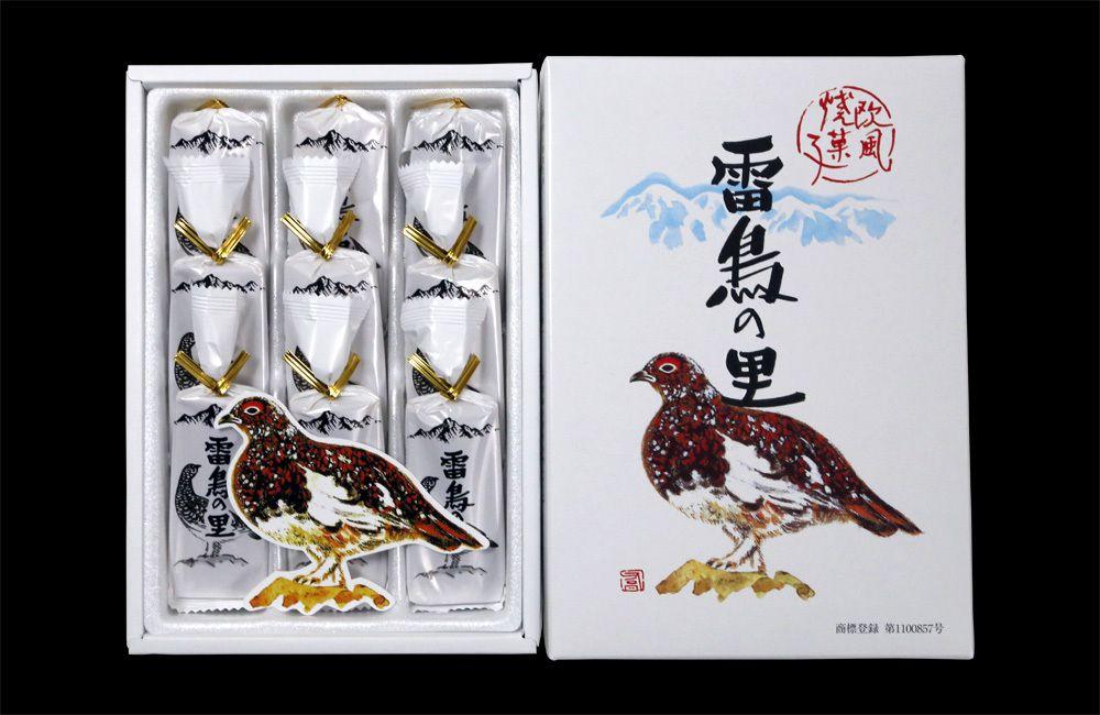 信州土産の定番 雷鳥の里本舗田中屋の雷鳥の里は個包装のお菓子