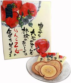 りんご乙女は長野のお土産